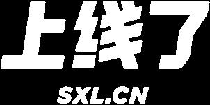 Logo sxl white withurl